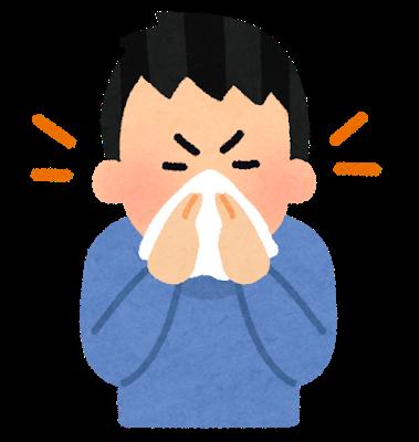 鼻づまり治療